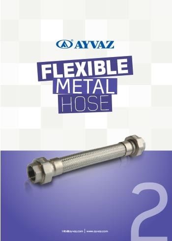 Flexible Metal Hoses Brochure