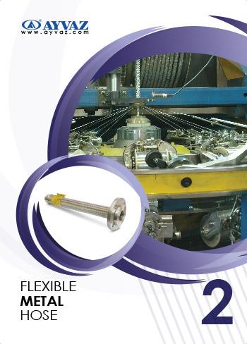 Flexible Metal Hoses Brochure